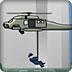 阿帕奇直升機2