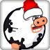 憤怒的小奶牛圣誕版