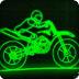 極光摩托賽車