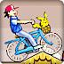小智的自行车