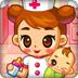 育婴房护士照顾婴儿