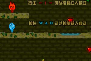 森林冰火人3中文版