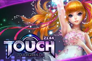 Touch辣舞