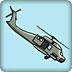 直升飞机作战